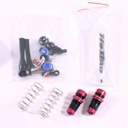 HoBao H2 Front Shock Absorber Set