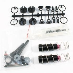 HoBao Hyper SS / Cage 17mm  Rear Shock Absorber Set (2)