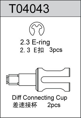 TeamC Gear Diff Connecting Cup (2)