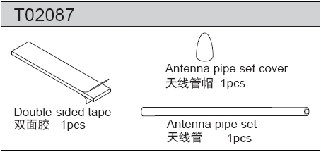 TeamC Antenna Pipe Set